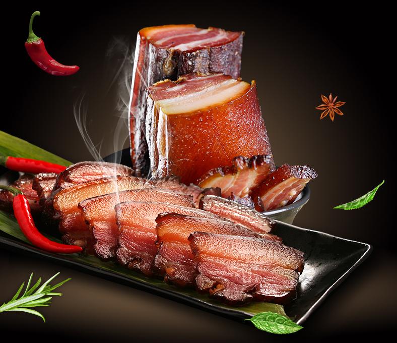 湘西部落极品老腊肉18年经验 200多家门店见证